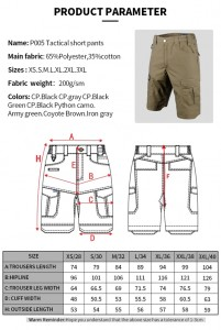 Khaki color tactical short pants