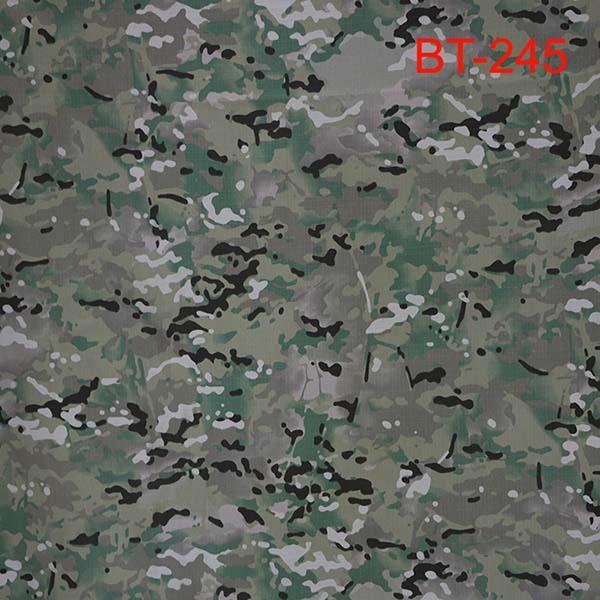 Multicam camouflage fabric for Georgia army Featured Image