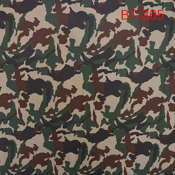 Nepal army camouflage fabric Featured Image