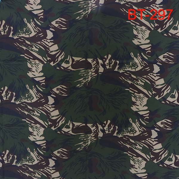 Tigerstripe camouflage fabric for Lebanon armed forces Featured Image