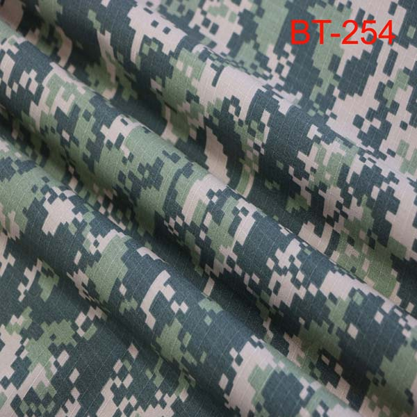 Border guard camouflage fabric for Uzbekistan Featured Image