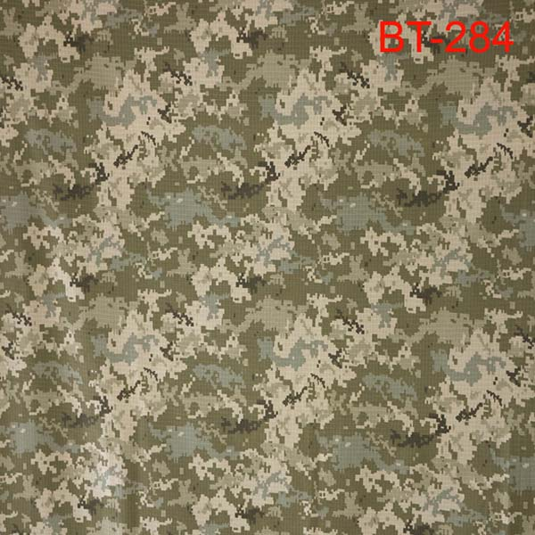 Urkaine camouflage fabric for border guard Featured Image