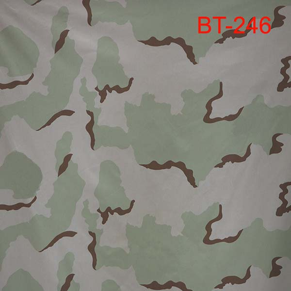 3-Colour desert camouflage fabric Featured Image